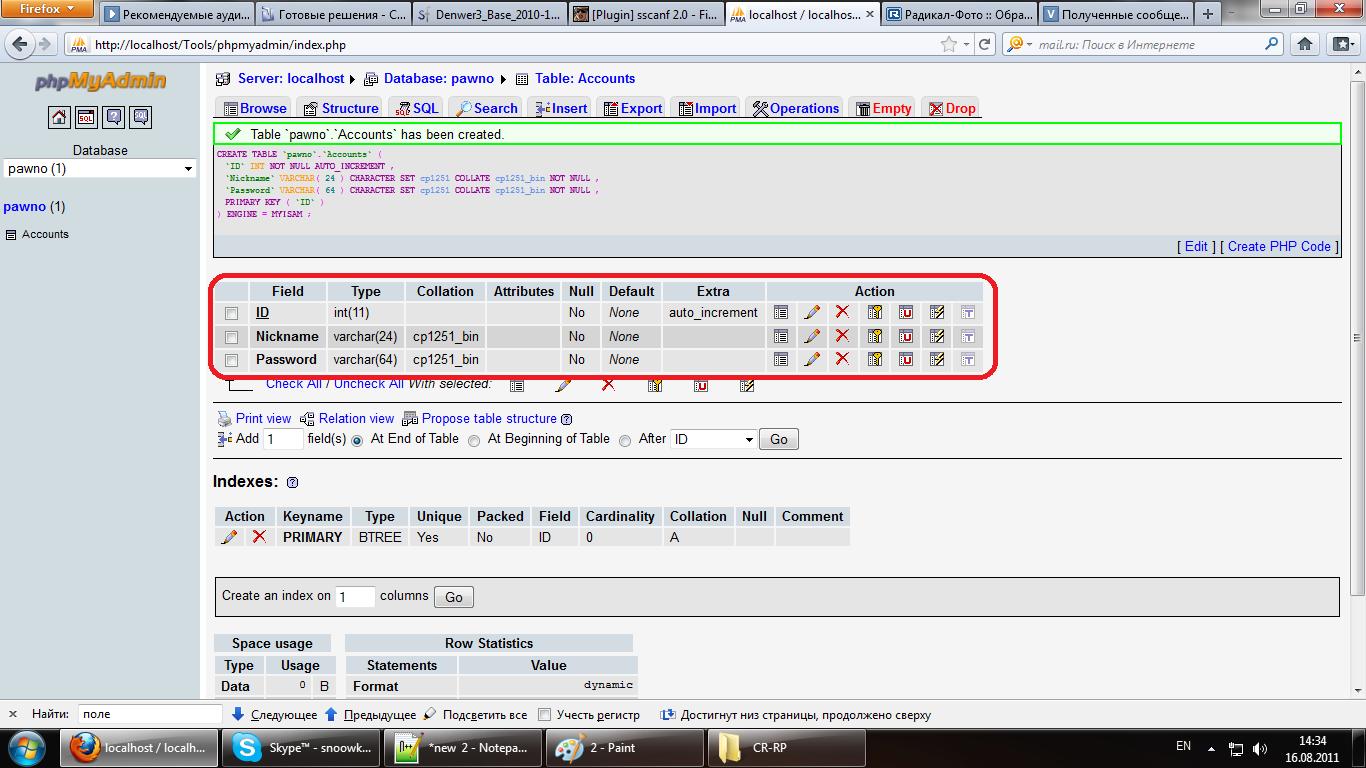 Как сделать система регистрации для samp mysql